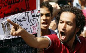 Egipt - protest przeciw militarnemu rządowi