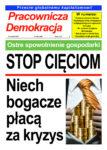 strona 1 - gazeta 12.2012