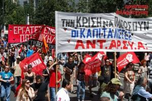 1 Maja, Ateny. W Grecji odbył się kolejny strajk generalny.