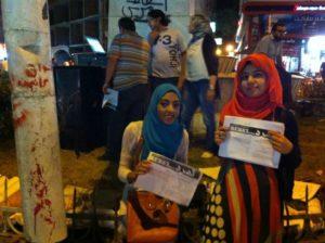 Muzułmanki i rewolucyjne socjalistki w Egipcie.