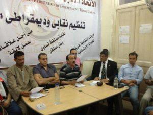 Po 30 czerwca Niezależna Federacja Egipskich Związków Zawodowych wzywała do strajku generalnego przeciw Mursiemu.