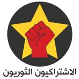 rew.soc.logo.egipt