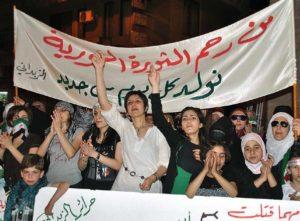 Zabadani, Damaszek. Syryjskie kobiety popierające rewolucję.