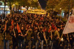 30.11.13 Ateny. Demonstracja antyfaszystowska.