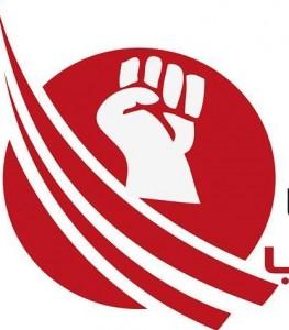 Syria. Logo Nurtu Lewicy Rewolucyjnej