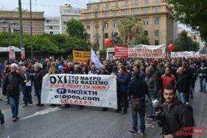 27.11.14 Ateny