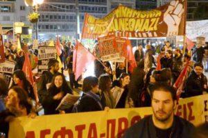 Ateny 12.2014 Zwolennicy SEK (siostrzanej organizacji Pracowniczej Demokracji w Grecji) na proteście przeciw cięciom.
