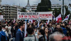 17.10.16 Ateny. Demonstracja ponad 400 ciał  przedstawicielskich związków zawodowych.